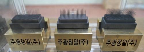 주광정밀(주)-전시용 리브전극